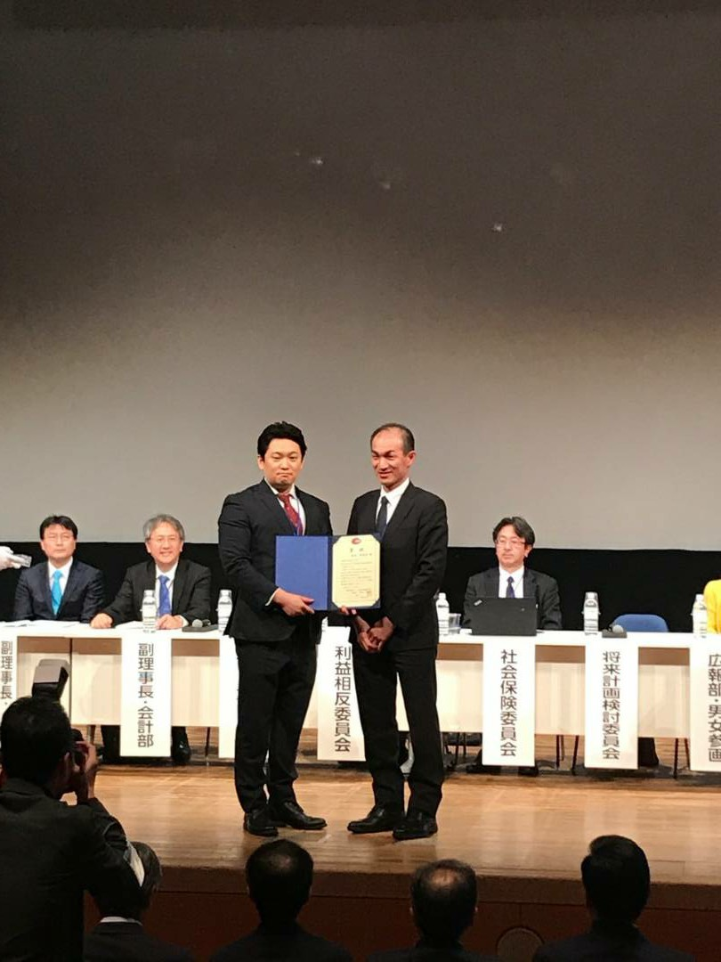 2019年度日本生殖医学会学術奨励賞受賞しました